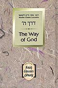 The Way of G-d / Derech Hashem: Pocket-sized edition
