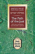 Path of the Just / Mesillas Yesharim