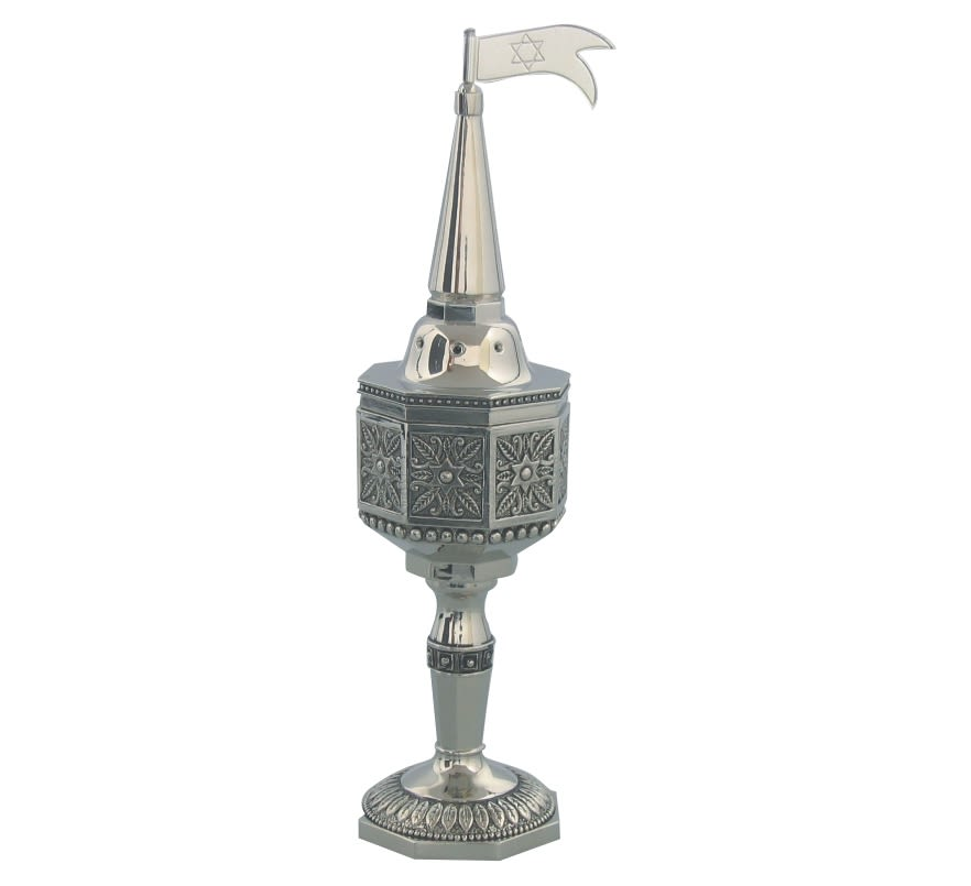 Spice Holder for Havdalah