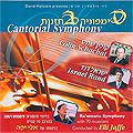 Cantorial Symphony