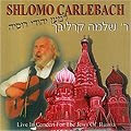 Carlebach Live - For the Jews of Russia