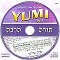 Torah Harbeh, Yumi