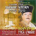 Tefila LeMoshe 1, Moshe Stern