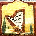 Kochvei Boker 3 - Traditional Music of Chasidei Breslov