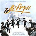 Vocalish - A Cappella
