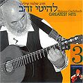 Shlomo Carlebach Greatest Hits 3