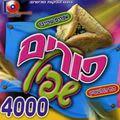 Purim Shpiel 4000