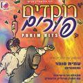Purim Dancing