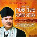 Moshe Stern - Tfila LeMoshe vol. 4