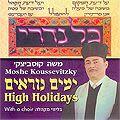 Moshe Koussevitzky - Yamim Noraim
