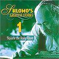 Les plus belles histoires de Shlomo vol. 1 - Yossele le saint grippe-sous (en anglais)