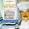 Moshe Stern - T'fila L'Moshe vol. 2