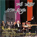 Yaakov Motzen - Mizmor Shir