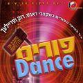 Purim Dance