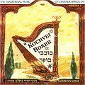 Les chansons de Rabbi Na'hman - Simcha vol. 3
