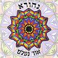 CD - Uri Eldar y el Grupo Nehorá