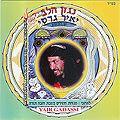 CD - Yair Gedasi - Nigún Halev - La melodía del Corazón