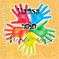 CD Jamsa Boys - Shema Israel