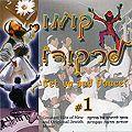 CD-Levántate y Danza