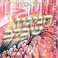 CD HaNigún Shebalev 3 - La melodía del corazón