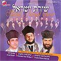 Coro Shirat Israel