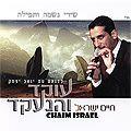 CD - Jaim Israel - Oked VeHaneekad