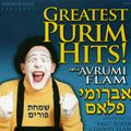 CD - Avrumi Flam - Alegría de Purim