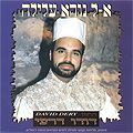 CD David Dudu Dery - Kel Nora Alila