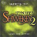 Yaakov Shwekey 2