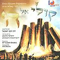 Dudi Kalish Presents- Koli el Hashem