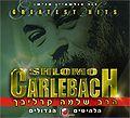 Shlomo Carlebach - The Greatest Hits