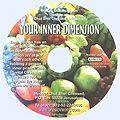 Your Inner Dimension   (Ваше Внутреннее Измерение) - англ.