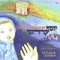 Yossef Kardouner - Miqdash Melekh