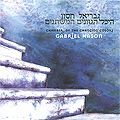 Chamber of the Changing Colors, Gavriel Chason