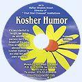 Kosher Humor   (Кашерный юмор) - англ.