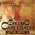 CD: Shlomo Carlebach - Los grandes éxitos