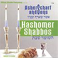 Hashomer Shabbos, Asher Scharf and Sons