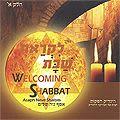 Likrat Shabbat, Asaf Neve Shalom