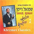 Shmuel Neiman - Klezmer y Clarinete