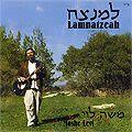 Moshe Levi - Lamnatzeah