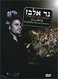 Gad Elbaz - Live in Caesarea DVD, HEBREW