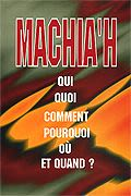 Machia'h