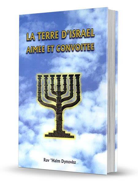 La terre d'Israël aimée et convoitée
