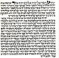 Mesusa-Pergament / 15 cm / Ha´Ari
