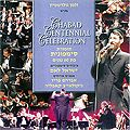 Salman Goldstein - Chabad Centennial Celebration