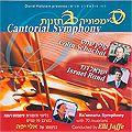 Cantorial Symphony
