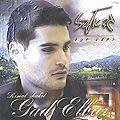 Gad Elbas - Kimat Schaket