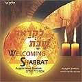 Doppel CD / Asaf Nawe Schalom - Likrat Schabbat (Welcoming Schabbat)