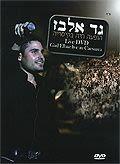 DVD Gad Elbas - LIVE in Caesaera