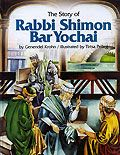 The Story of Rabbi Shimon bar Yochai